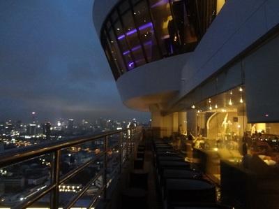 Millennium Hilton Bangkok exective lounge cocktailtime (13).JPG