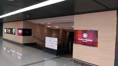 plaza premium lounge hongkong arrival (1).jpg