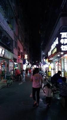 shenzhen_night (19).jpg