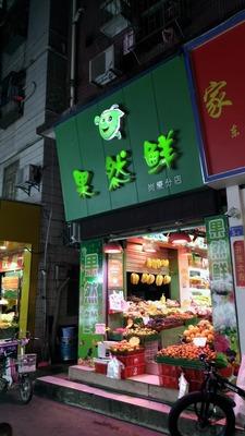 shenzhen_night (20).jpg